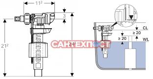 Впускной клапан инсталляции Geberit Impuls 380 с боковым подводом воды на 3/8 дюйма