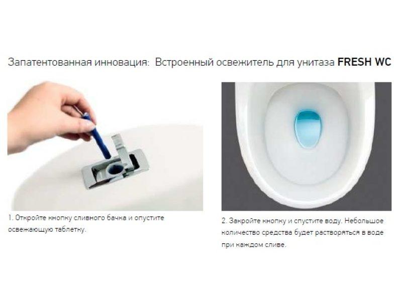 Палочки освежитель Fresh WC для унитазов IDO / IFO 94670