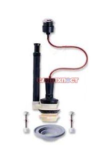 Комплект арматуры Kerasan Retro на низкой трубе (цвет кнопки хром)