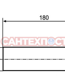 Впускной патрубок для унитаза 45/180 мм Sanit 58.992.00.0000