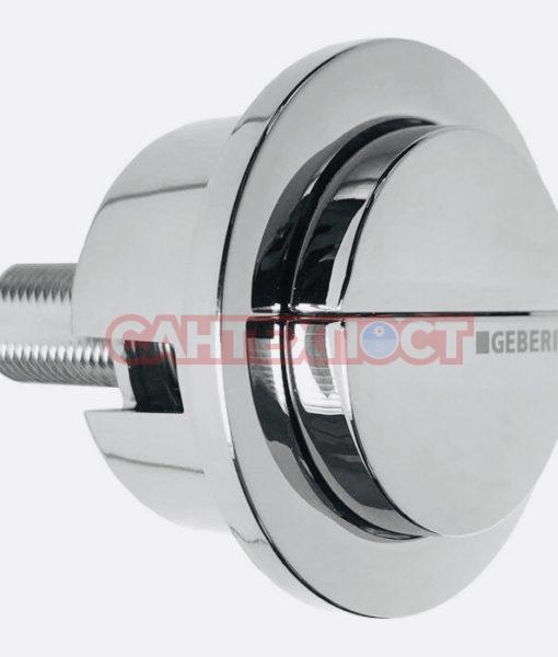 Кнопка для сливного механизма унитаза Geberit 243.318.21.1